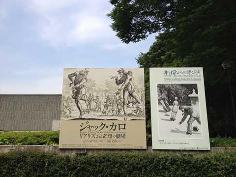 blog_038_17.JPG
